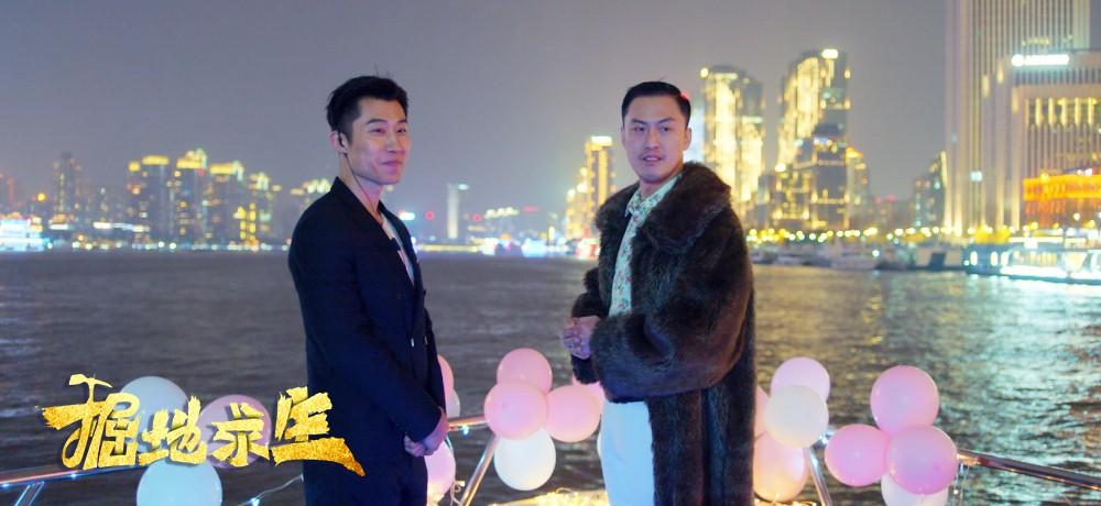 《掘地求生》12月29日许君聪陈国坤爆笑闹元旦 (2).jpg