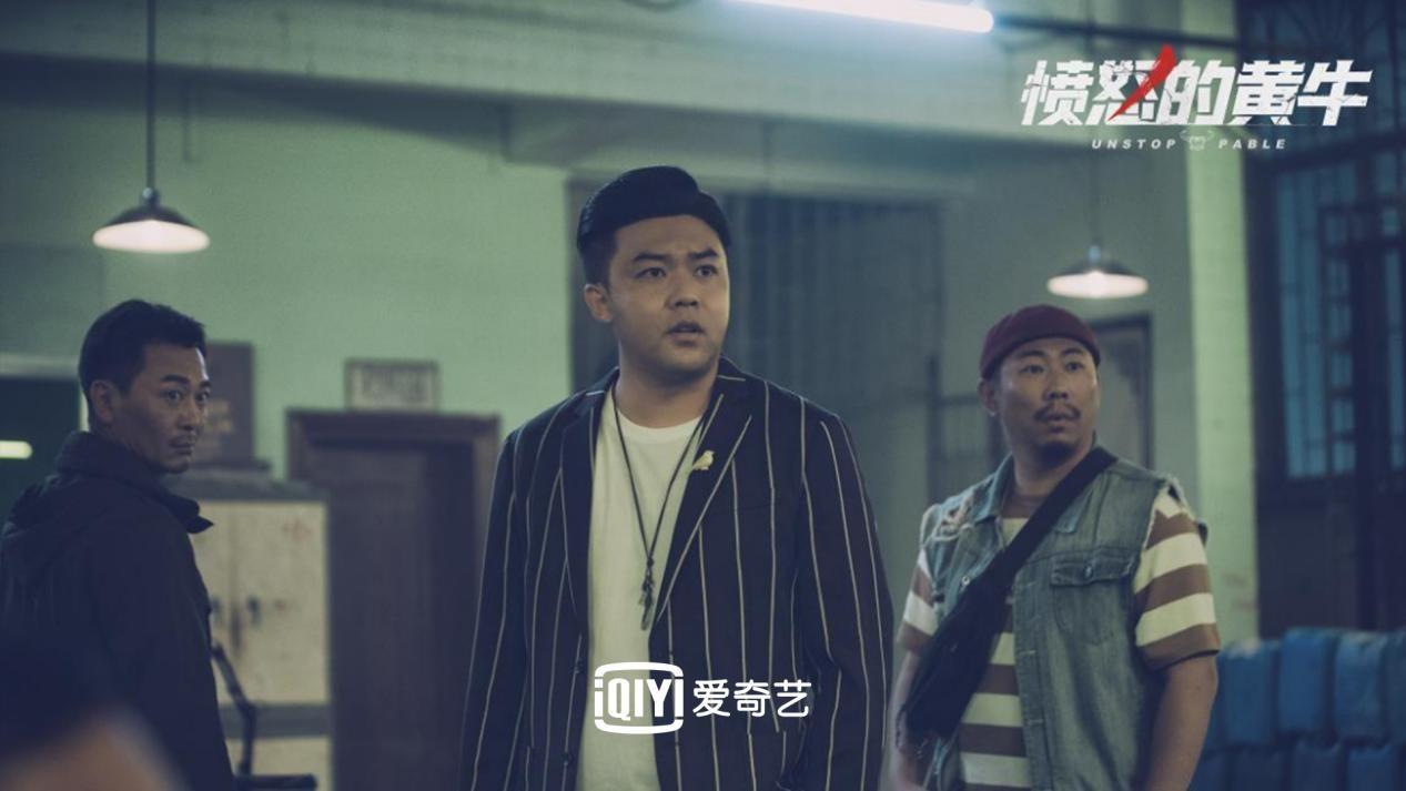 中国版《愤怒的黄牛》定档8月6日 (4).jpg