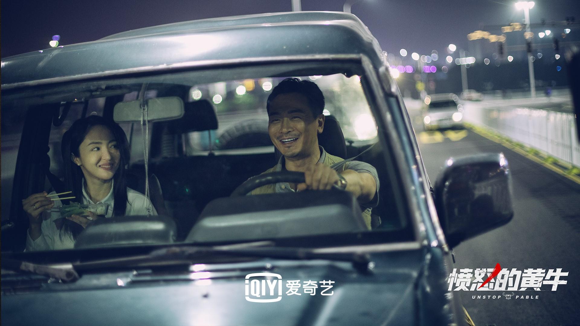 中国版《愤怒的黄牛》定档8月6日 (6).jpg