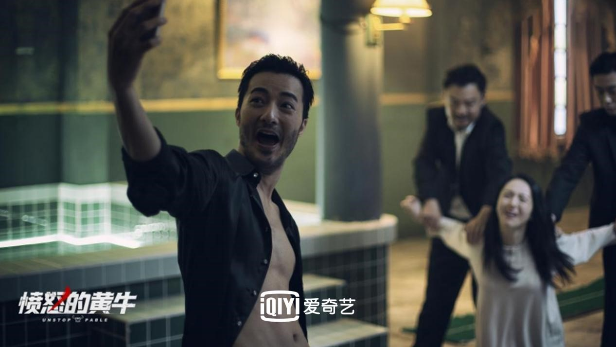 中国版《愤怒的黄牛》定档8月6日 (5).jpg
