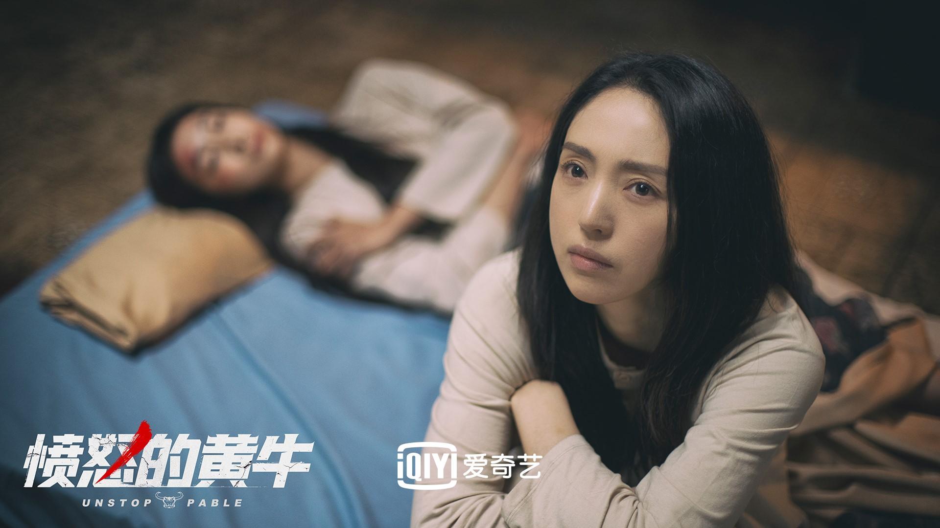 中国版《愤怒的黄牛》定档8月6日 (3).jpg