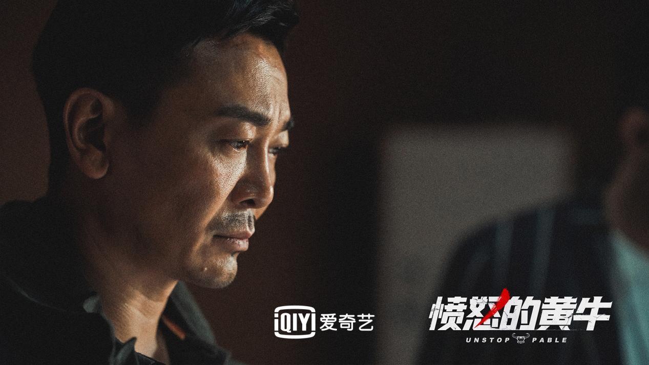 中国版《愤怒的黄牛》定档8月6日 (2).jpg