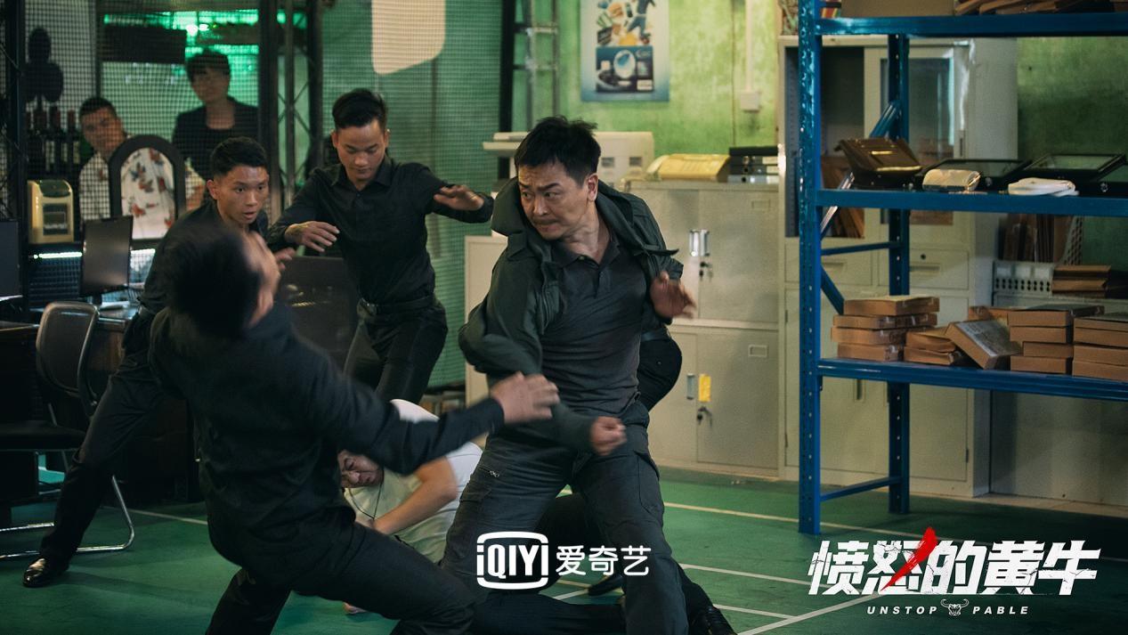 中国版《愤怒的黄牛》定档8月6日 (7).jpg