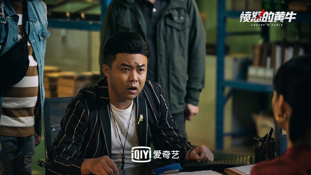 《愤怒的黄牛》今日上线 (6).jpg
