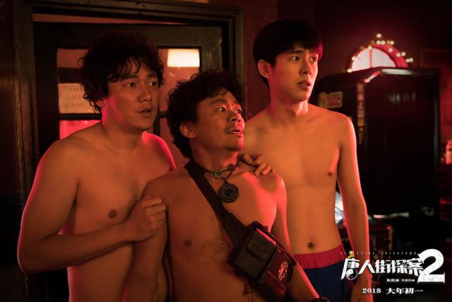 《唐人街神探2》三人逃命中误入酒吧.jpg