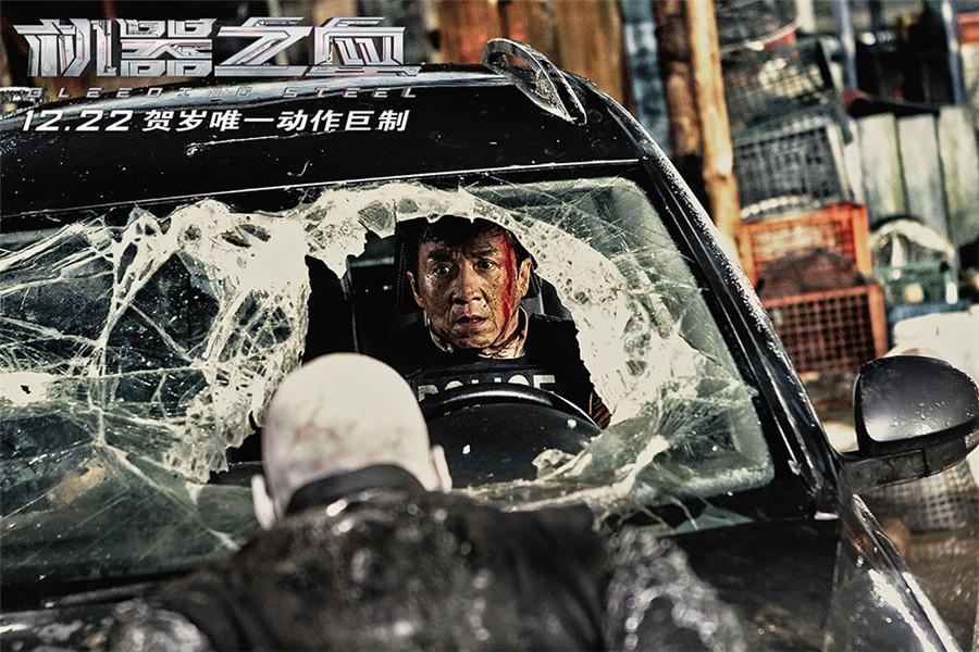 成龙贺岁大片《机器之血》剧照3.jpg
