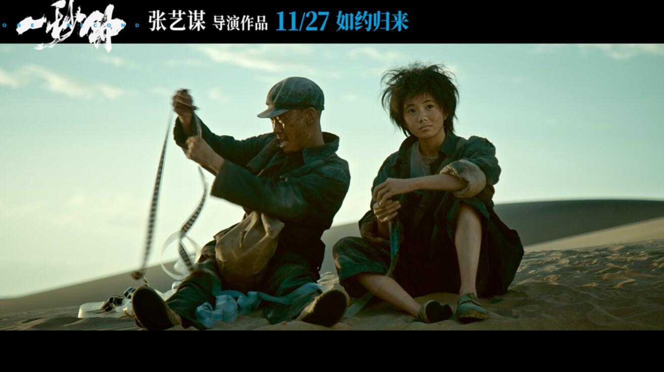 1.张译刘浩存坐在沙漠上.jpg