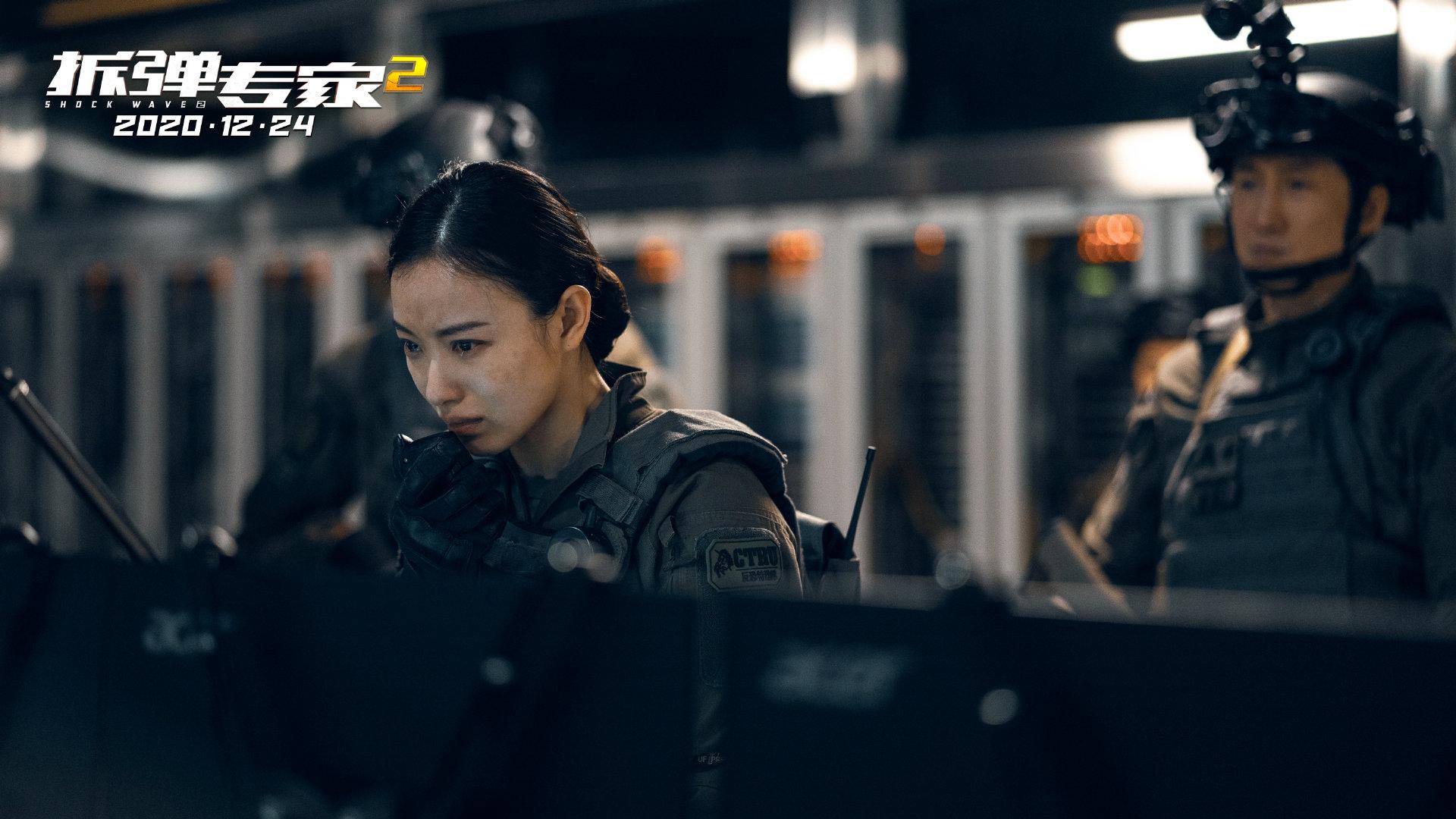 倪妮《拆弹专家2》在指挥室的重头哭戏.jpg