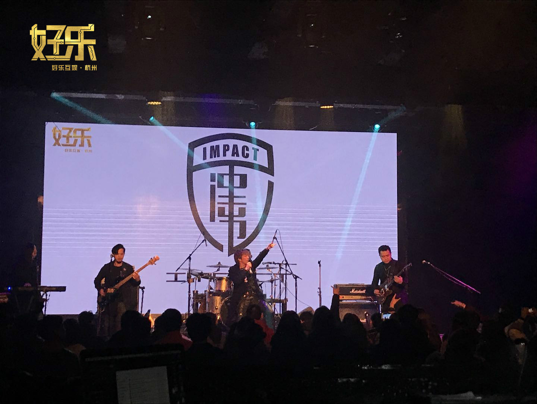 摇滚春晚上海站3.jpg