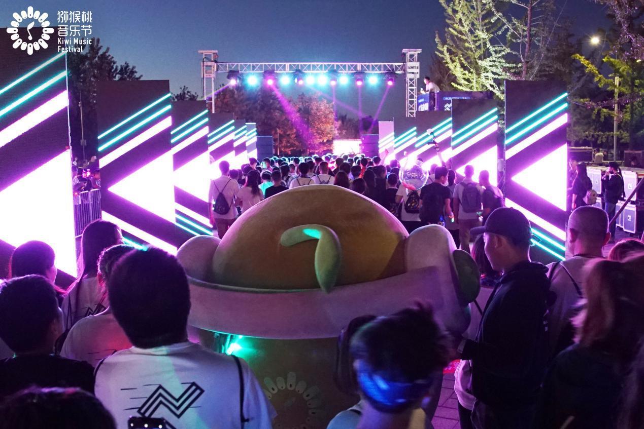 2018爱奇艺猕猴桃音乐节 (3).jpg