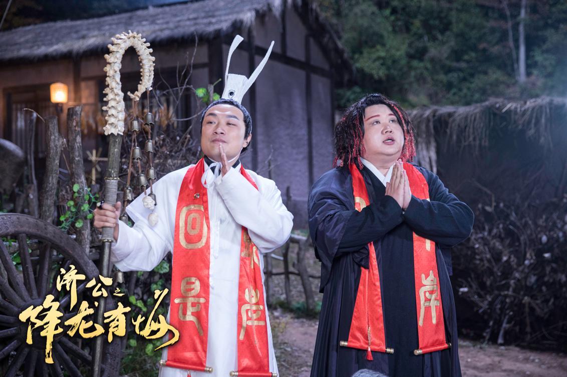 《济公之降龙有悔》主题曲《新年好~财神到》上线  (3).jpg