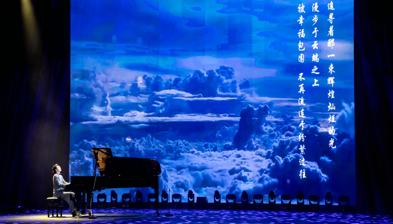 吴牧野光影与音乐结合.jpg