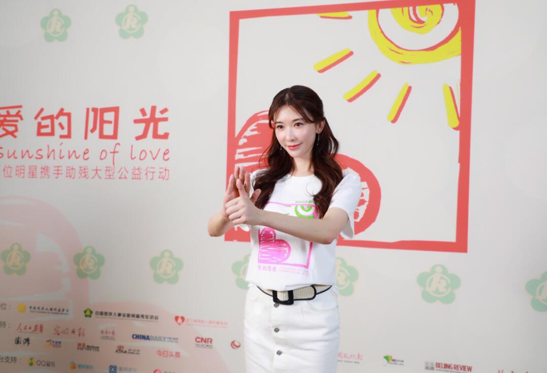林志玲唱响残联单曲 持续为公益注入阳光2.jpg