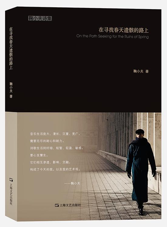 青年钢琴家鞠小夫 (4).jpg