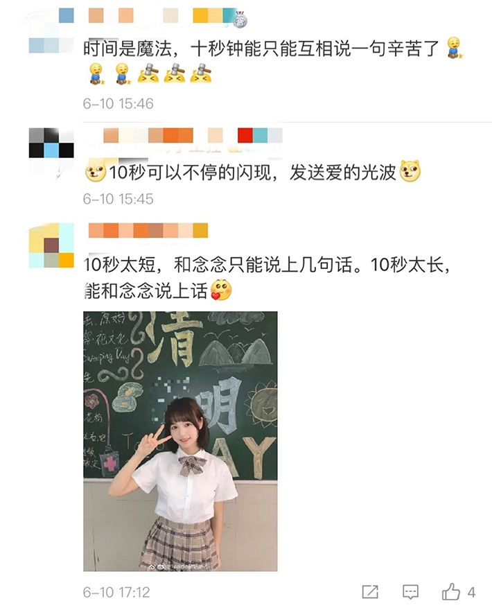 AKB48 Team SH握手會10s傳達愛與鼓勵.jpg