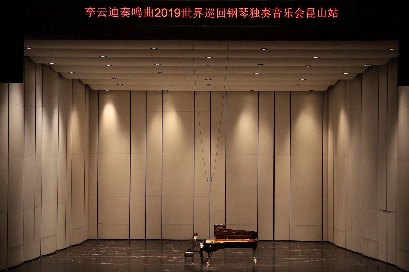 李云迪奏响昆山诸暨两城 (1).jpg