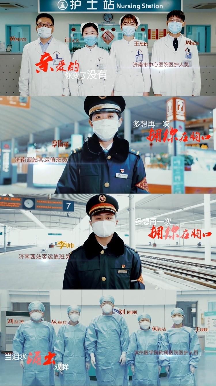 抗击疫情一线普通劳动者参与歌曲MV录制.jpg