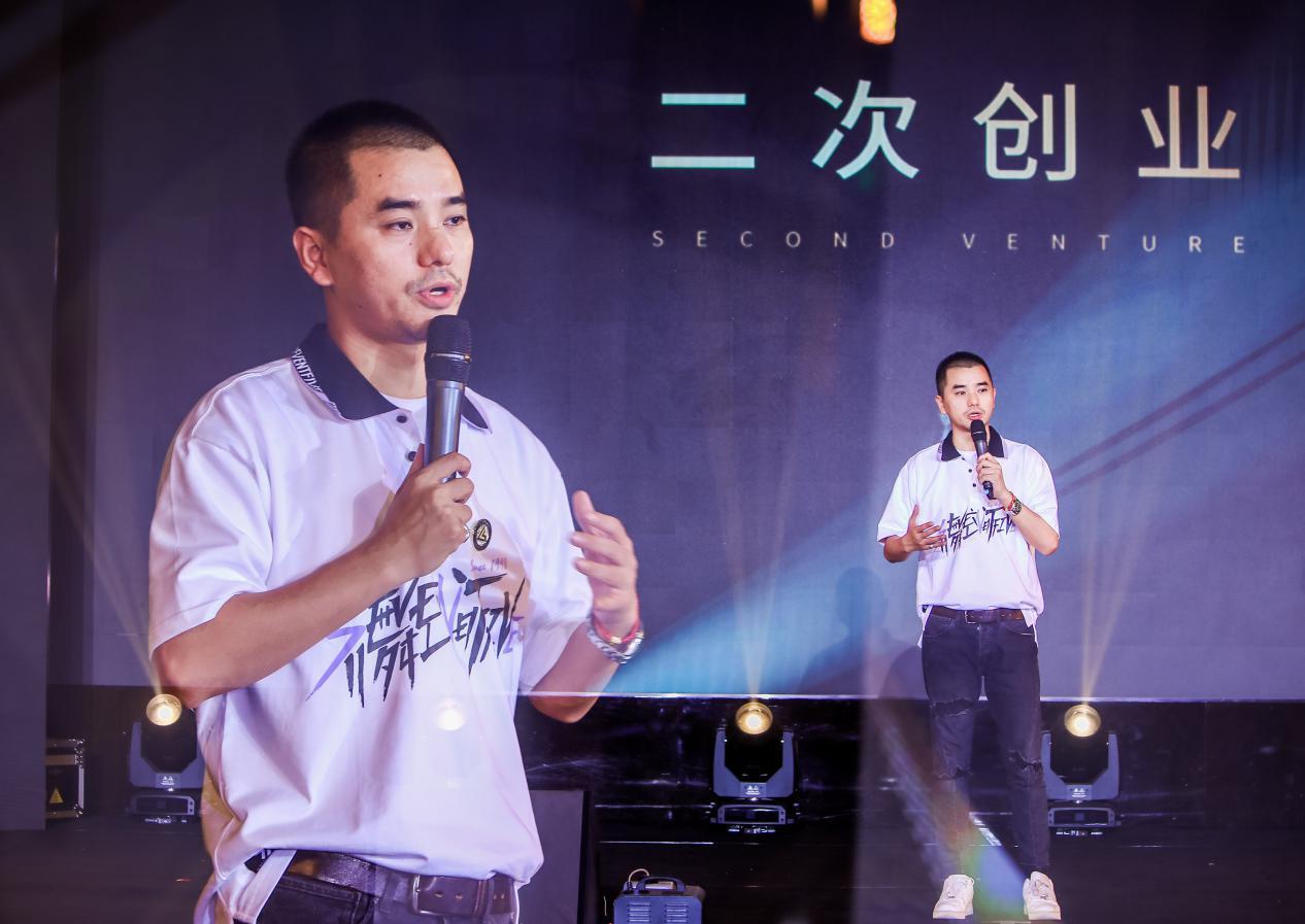 """""""齐心破局,艺能未来""""齐舞集团成立大会圆满成功"""