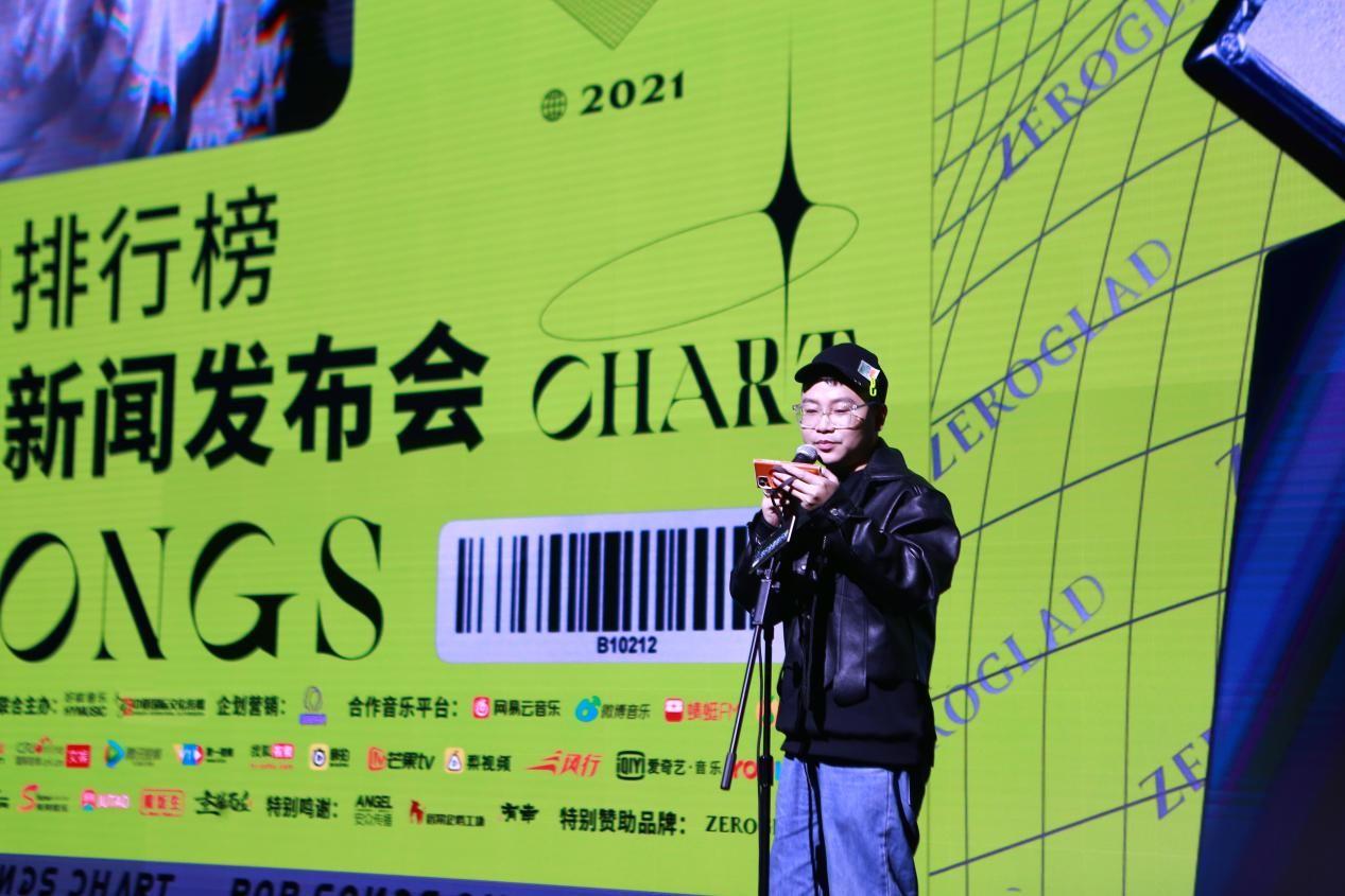 流行金曲排行榜创始人「杰斌」先生演讲致辞.jpg