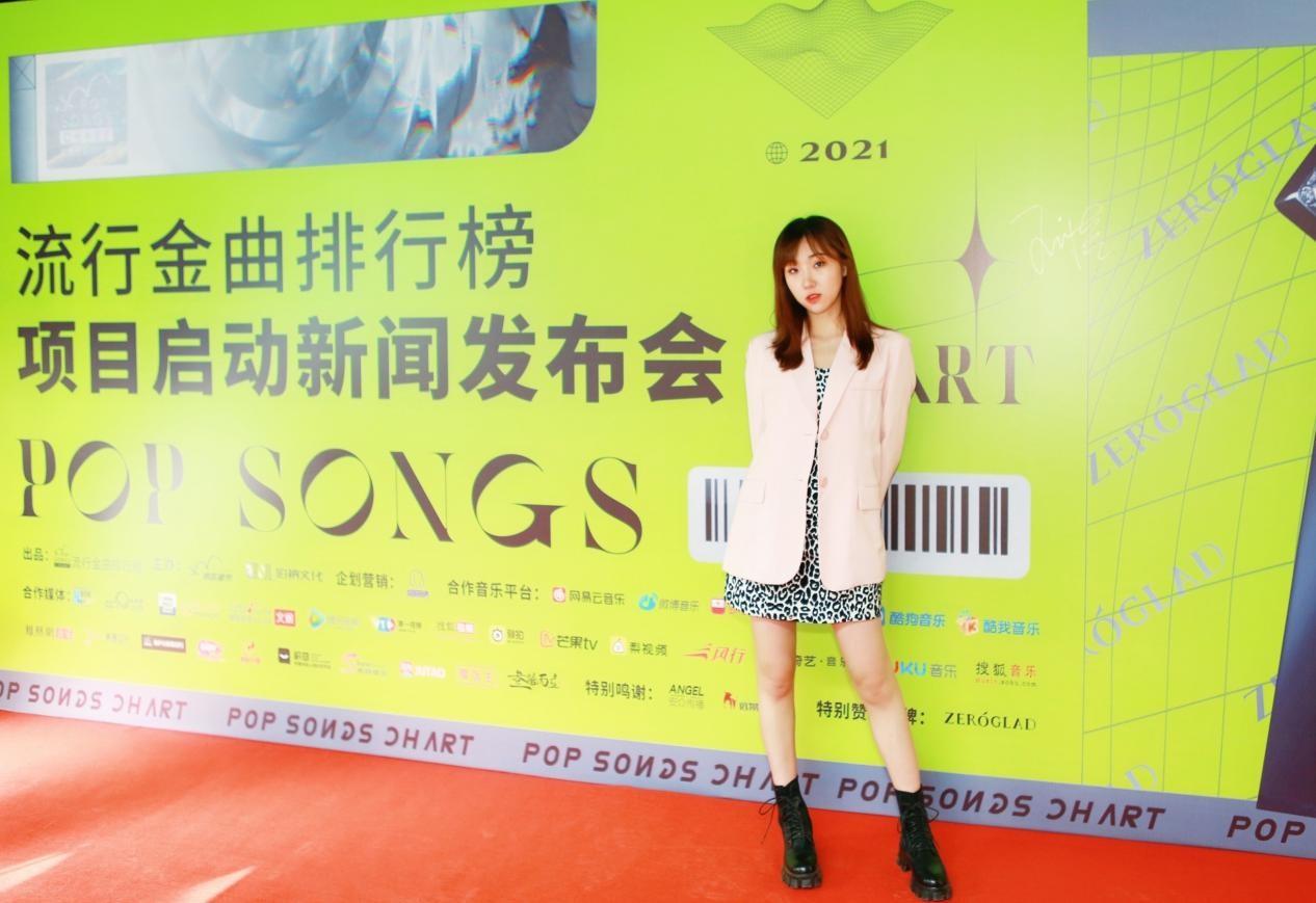 流行金曲排行榜品牌宣推官「王瑞淇」红毯签字留念.jpg