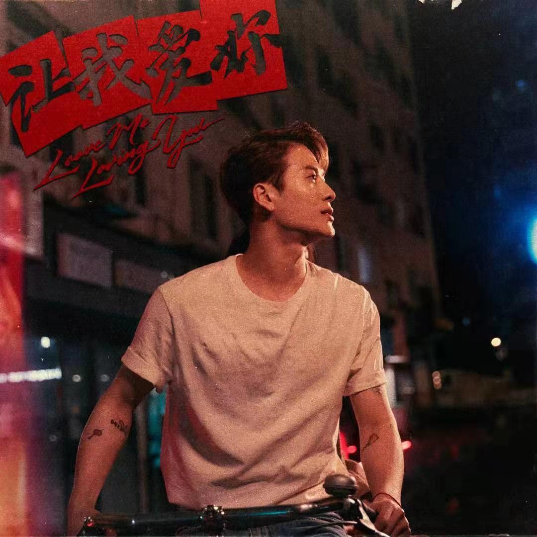 王嘉尔全新英文单曲《LMLY》上线 (3).jpg