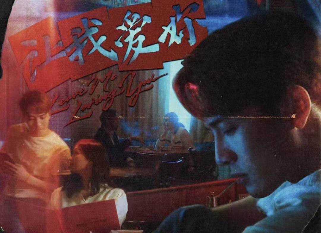 王嘉尔全新英文单曲《LMLY》上线 (1).jpg
