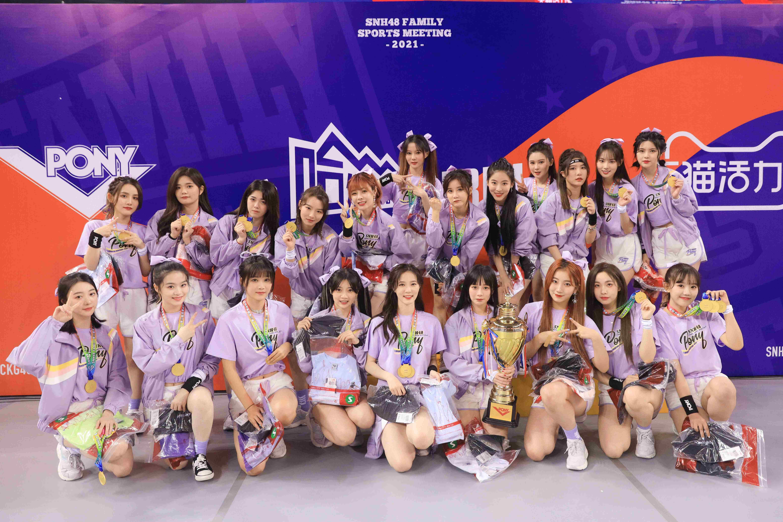 SNH48 FAMILY第三届偶像运动会圆满举办 (2).jpg