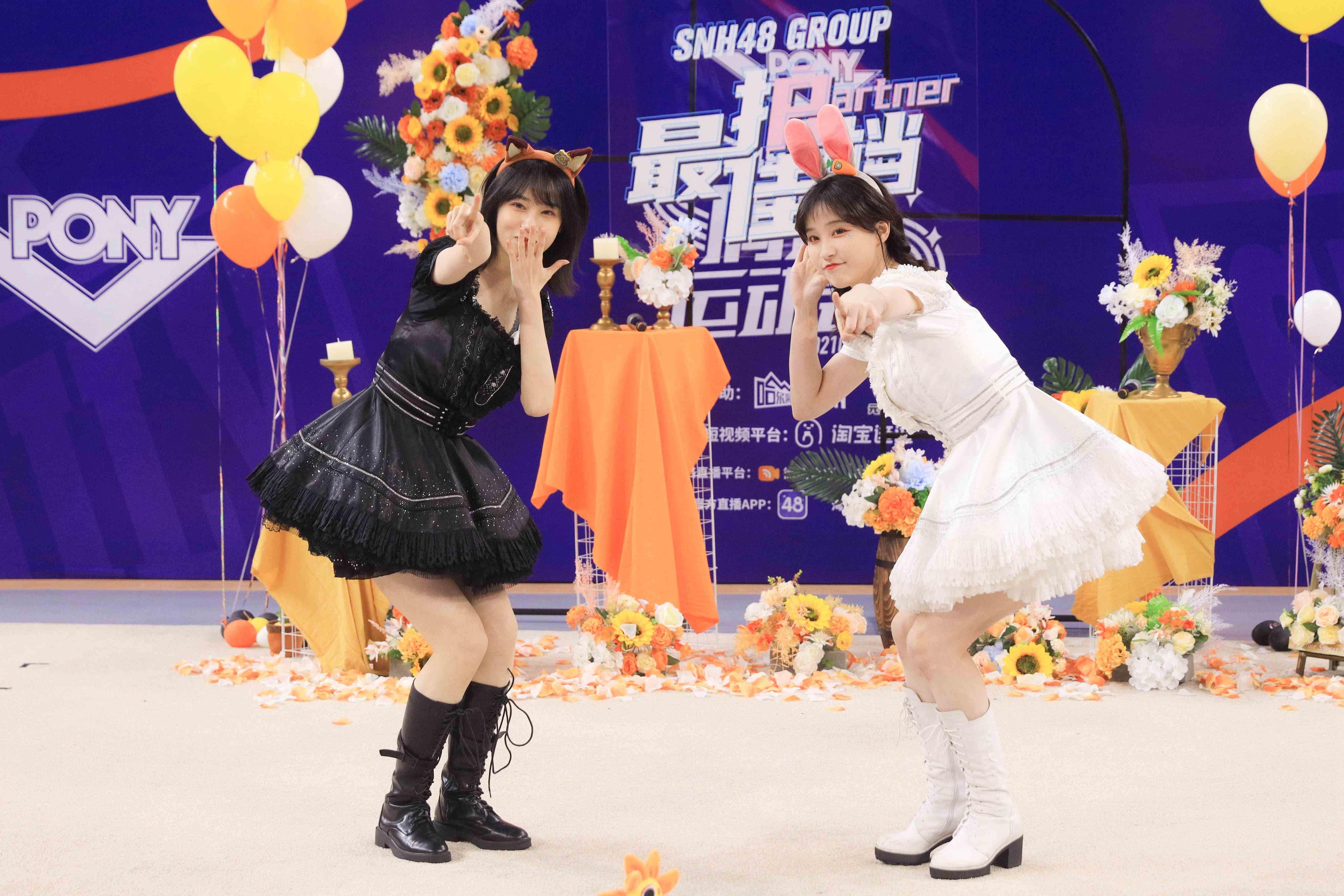 SNH48 FAMILY第三届偶像运动会圆满举办 (1).jpg