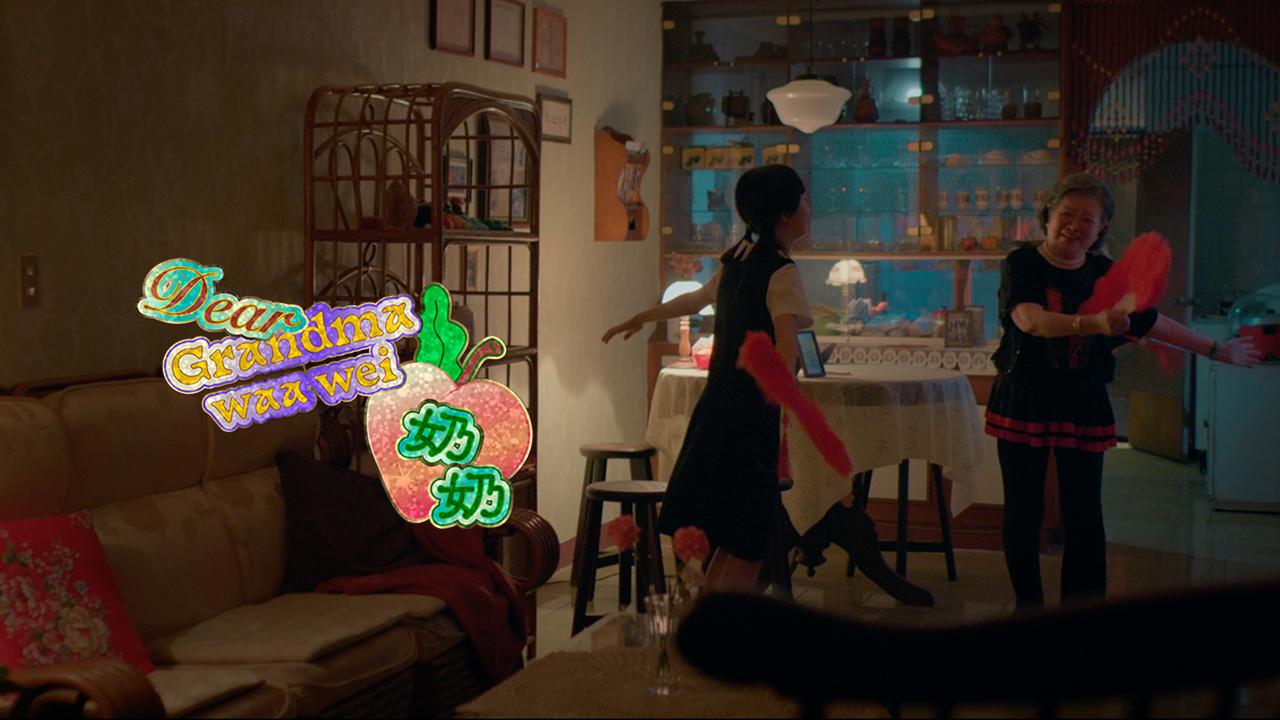 魏如萱《奶奶》MV温情上线 笑中带泪演绎唱给奶奶的歌