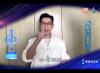 """""""水立方杯""""中文歌曲大赛启动华语乐坛众星送祝福"""