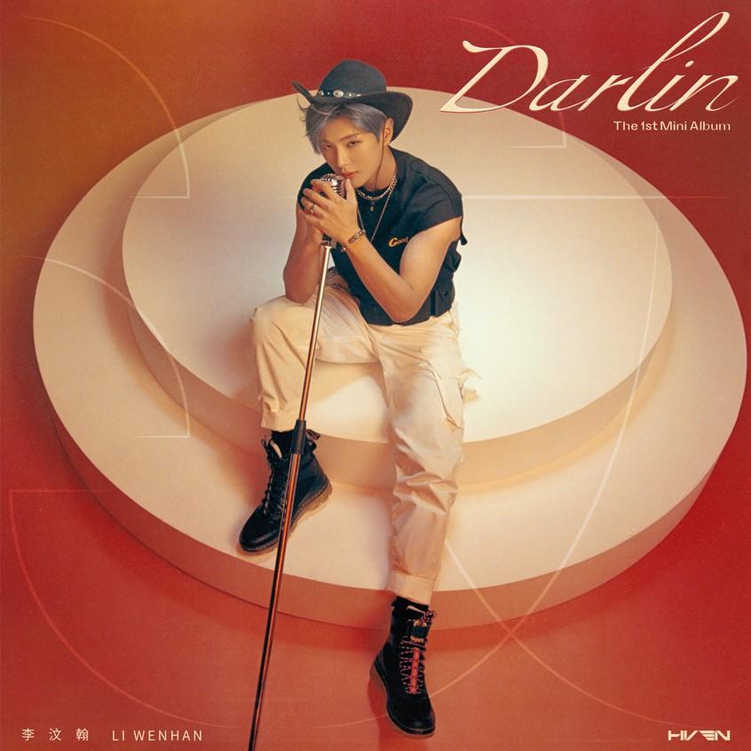 李汶翰新EP《汶》首单《Darlin》正式上线 (1).jpg