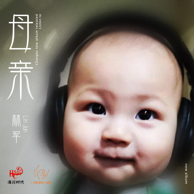 《星光大道》最新周赛来袭 (4).jpg