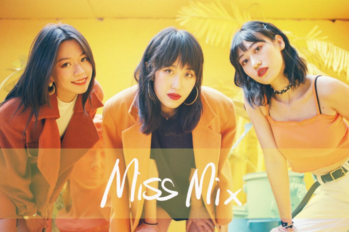 Miss Mix《苹果汽水》.jpg