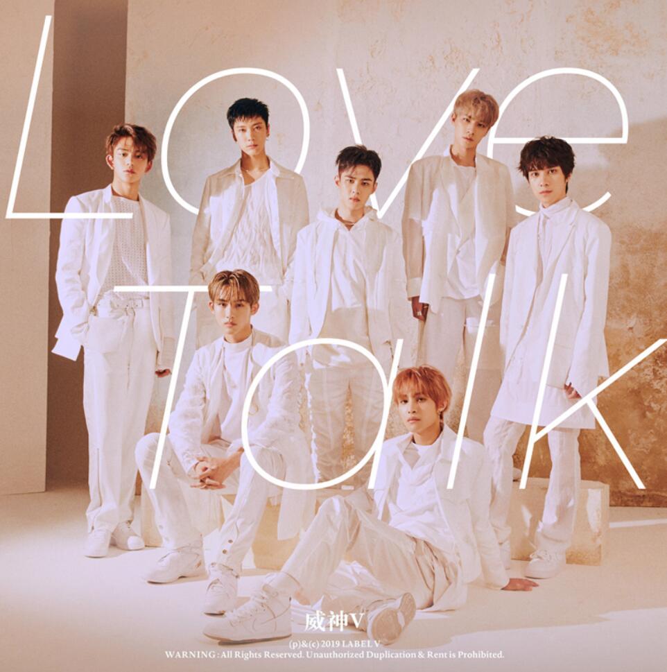 WayV_LoveTalk_Cover.jpg