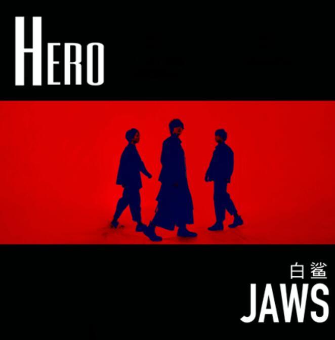 白鲨乐队新EP《HERO》.jpg