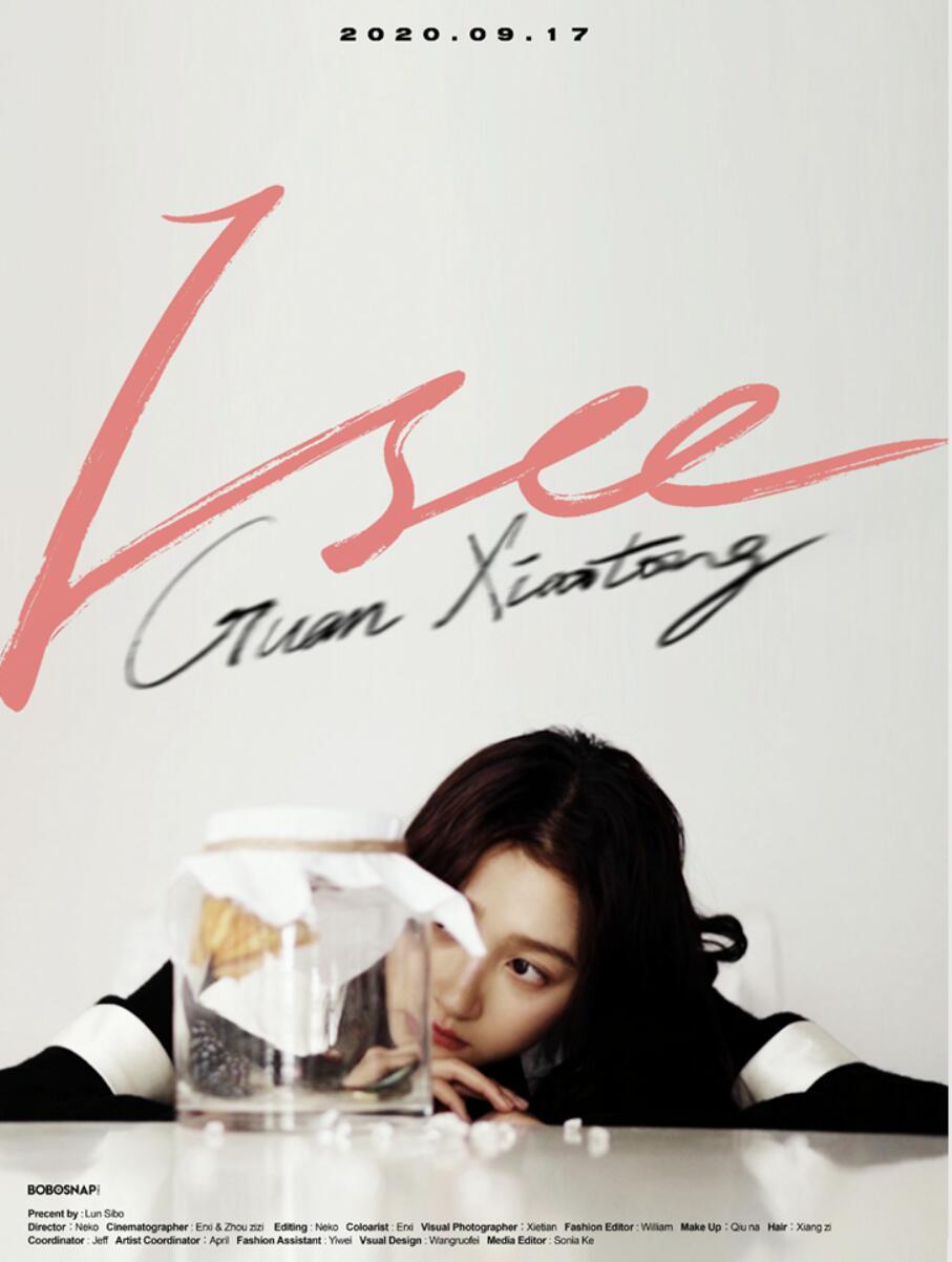 关晓彤最新单曲《I see》正式上线2.jpg
