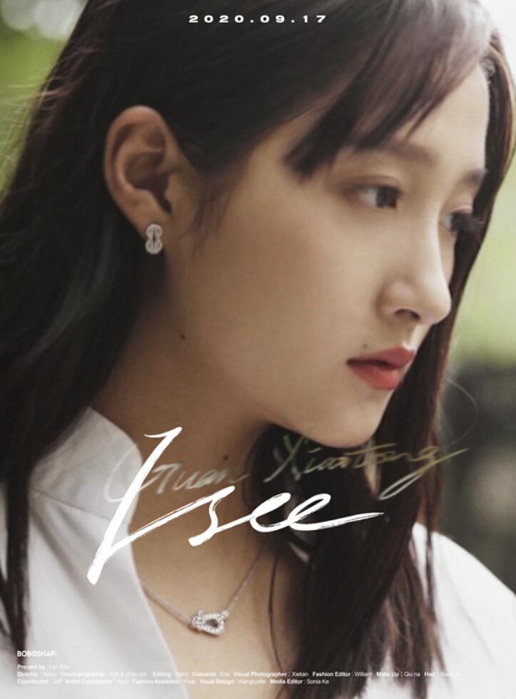 关晓彤最新单曲《I see》正式上线4.jpg