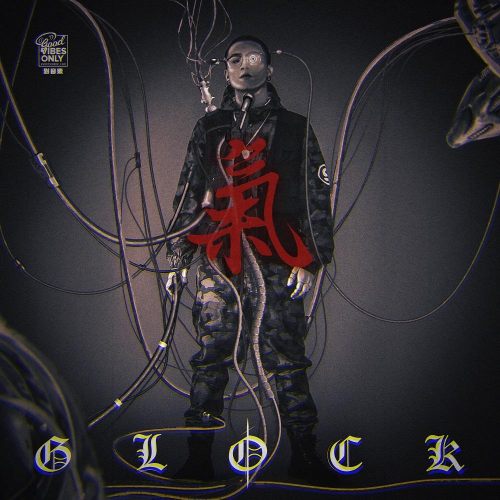 glock 黄九龙氣cover 7.jpg
