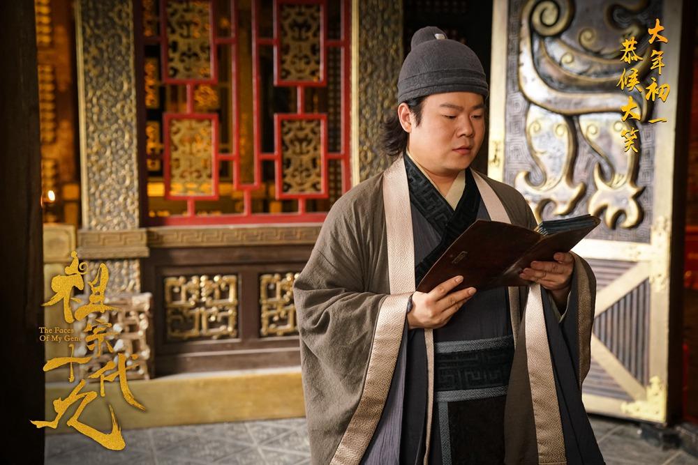 岳云鹏于电影《祖宗十九代》饰演贝小贝.jpg
