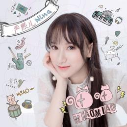 严熙儿首张单曲《喵喵》.jpg