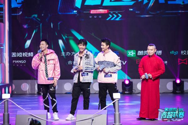 全国五强战队出炉,酷狗校际音超联赛为中国音乐输入新鲜血液
