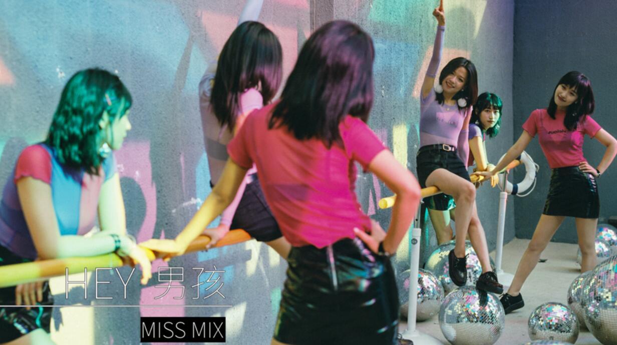 Miss Mix乐队《Hey 男孩》.jpg