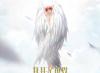 小鬼王琳凯发布520生日单曲《拜托了世界》 以少年之爱治愈心灵