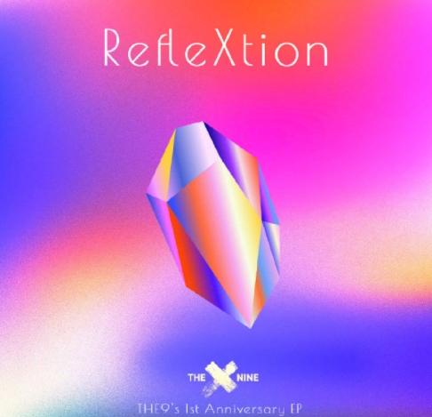 酷狗开售人气组合THE9周年EP《RefleXtion》,全新作品尽显迷人魅力