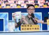 《龙的传人5》10岁女孩打败三冠王彭敏?黑马少年能否守擂成功?