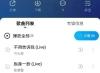 《中国好声音2021》第七期同步音频上线酷狗,导师对战正式打响