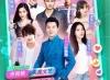 全球中文音乐榜上榜如约更新,繁星互娱歌手温奕心深情献唱《一路生花》