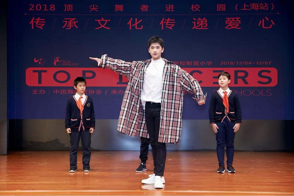 杨洋展示舞蹈动作.jpg