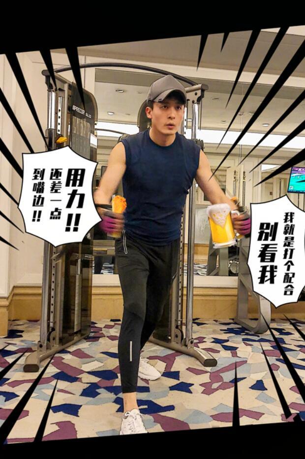 孙艺洲健身.jpg