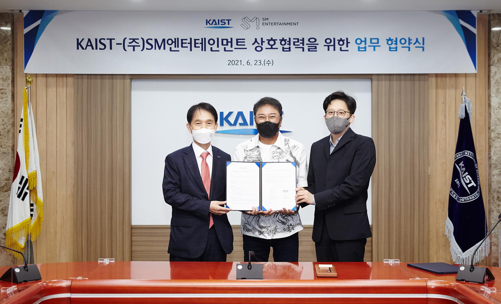 """李秀满总制作人在韩国顶尖工科大学进行演讲,提出""""未来的制作人是Culture Scientist"""""""